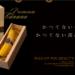 【1000円バナナ】宮崎県川南町の「NEXT716」を食べてみた。